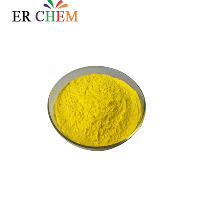 Yellow 63151 For Powder Coating Excellent Dispersion With High Sun Resistance And High Heat Resistance 100% Purity