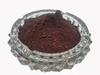 Brown Colorant Excellent Light And Weather Fastness Reddish Brown for TPU Dyeing