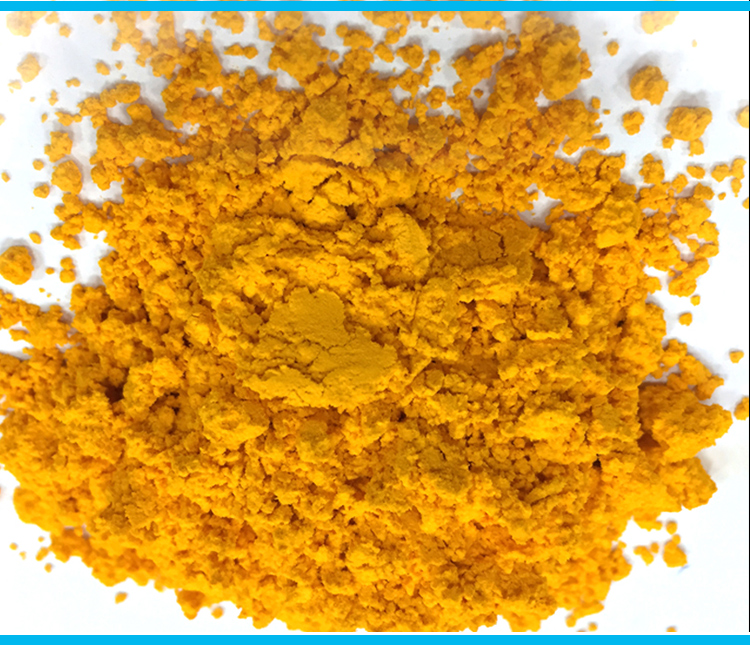 Yellow 83160-1 Greenish Yellow 100% Purity High Heat Resistance for Engineering Plastic Dyeing